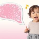 """【特集】ネイティブ赤ちゃんの第一歩!<br>""""Up & Down""""の歌 5選!"""
