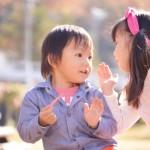 【バイリンガル育児中】子供たちの英語成長過程をご紹介