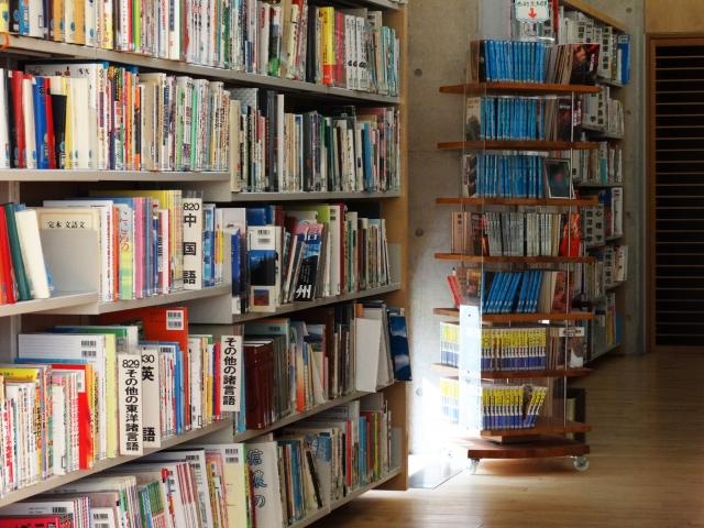 図書館 画像