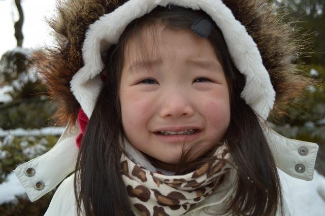cryinggirl01