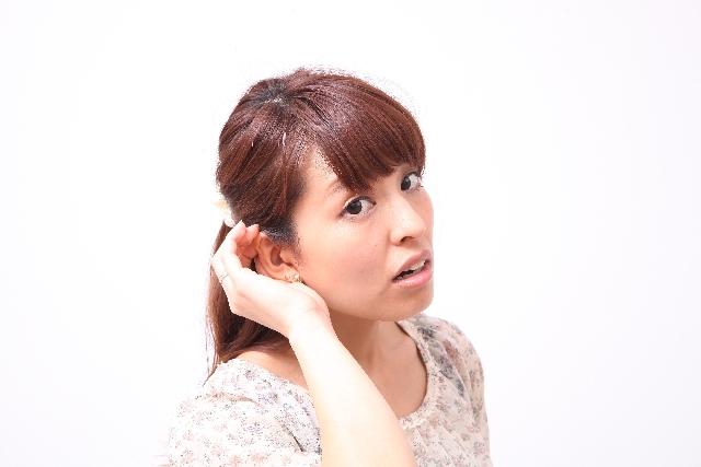 listening01
