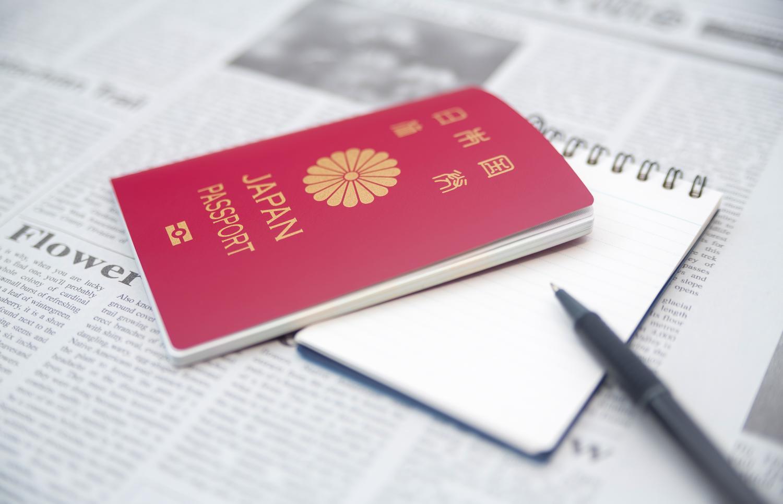 passport01