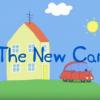 【日本語訳付き】Peppa Pig フレーズ集<br> The New Car 編
