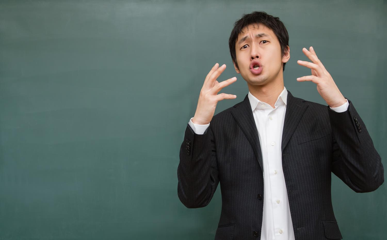 teacher02