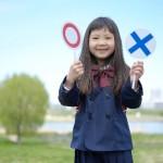 【小学3年生は英語必修化!?】<br>バイリンガル育児中の日本人家庭でも反対する理由