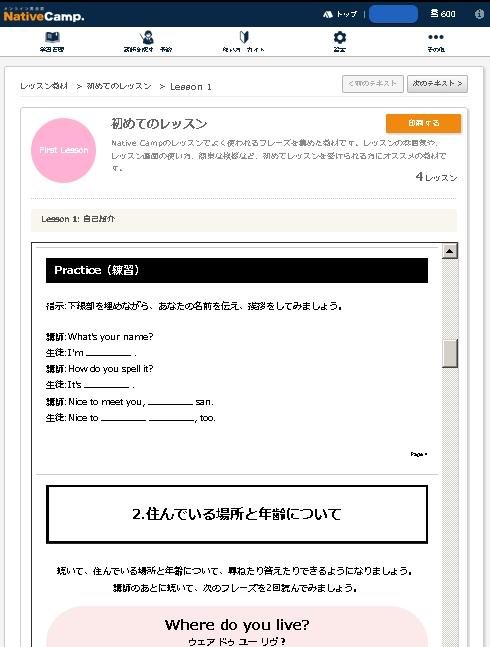 WS000040-1