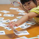 【英語子育て!バイリンガル育児中】<br>English Culture for Kids のコンセプト