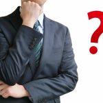 【体験談】どんな時に英語が必要?<br>英語を使って仕事をしている日本人